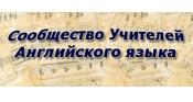 На Главную страницу сайта tea4er.ru